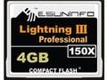 易昇 150X CF卡(4GB)